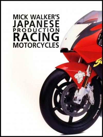 Japanese Production Racing M/C