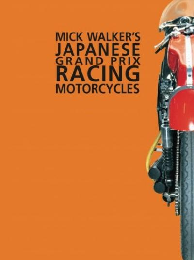 Japanese Grand Prix Racing  M/C