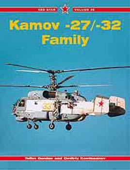 Kamov 27-32 Family