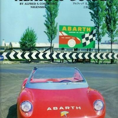 Faza Car Graphic Abarth Guide