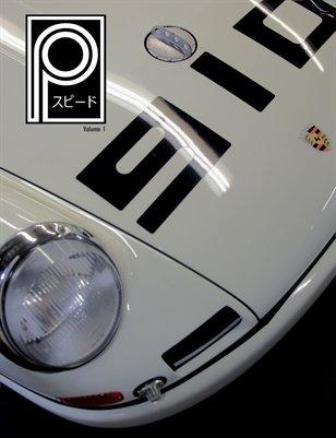 p-speedcover