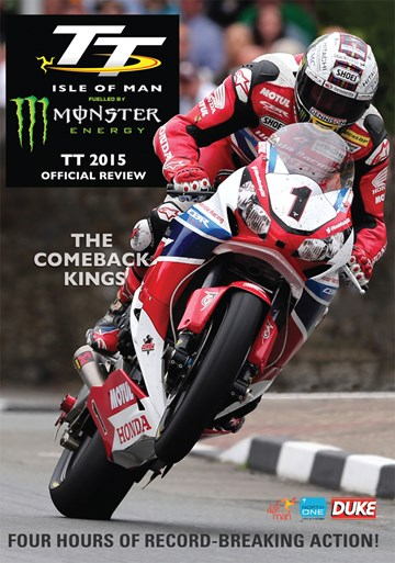 2015ttreview